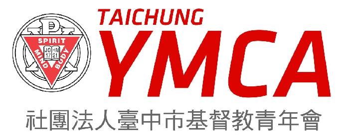 台中市基督教青年會YMCA兒童夏令營-實習辦法